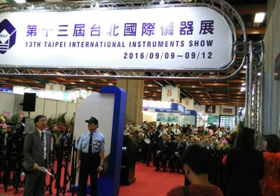 WINCODE in 13th Taipei International Instruments Show